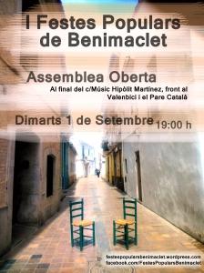 Festes Populars de Benimaclet | del 11 al 20 de Setembre de 2015